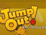 Jump Out Workshop