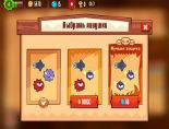 Ловушки king of thieves